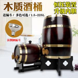 木质红酒桶葡萄酒白酒啤酒桶装饰酿酒桶红支持定制摆件多款