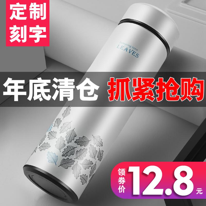 保温杯女男学生便携水杯子创意时尚大容量304不锈钢商务茶杯定制