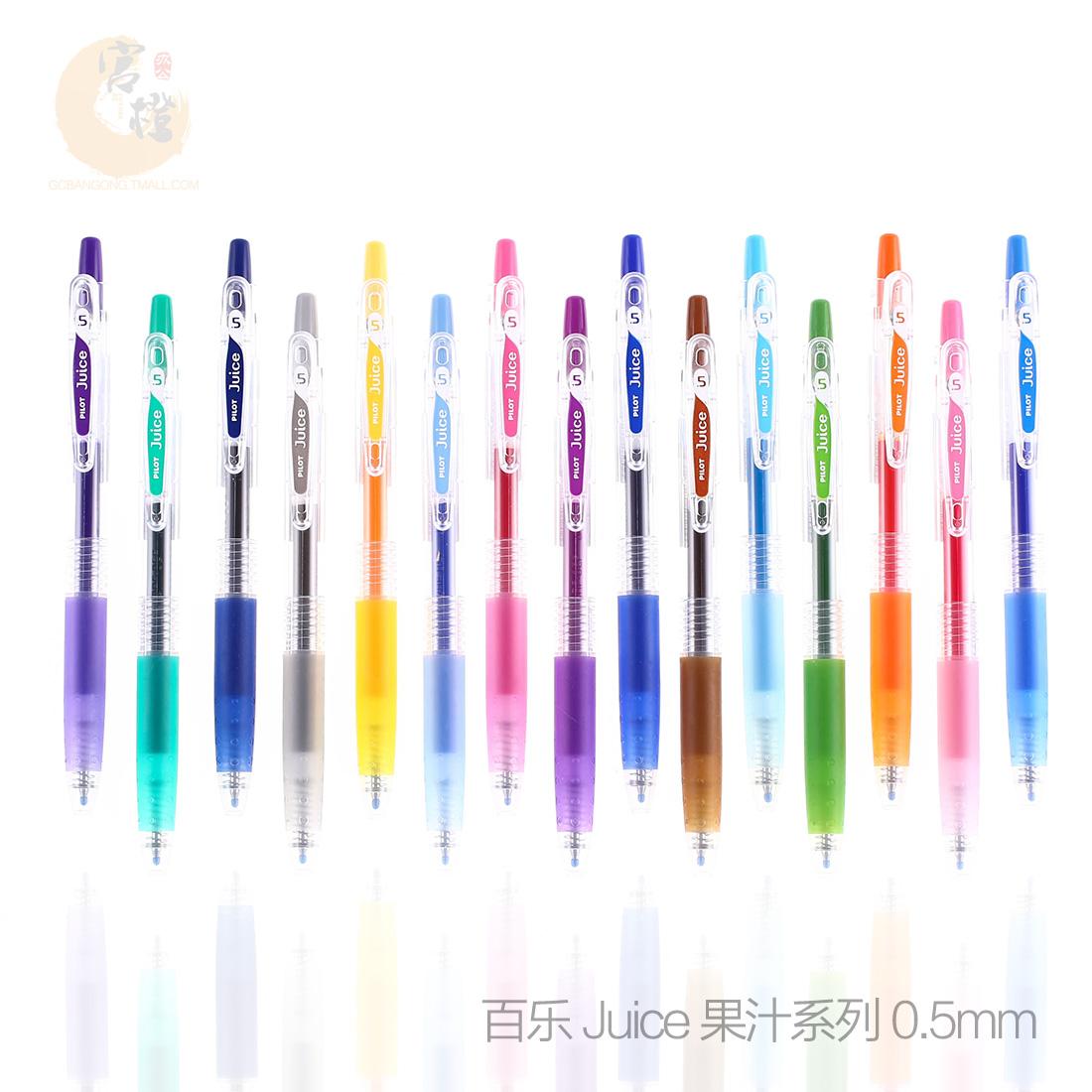 宫橙办公丨日本百乐Juice彩色中性笔按动果汁笔24色0.5办公学生考试 LJU-10EF