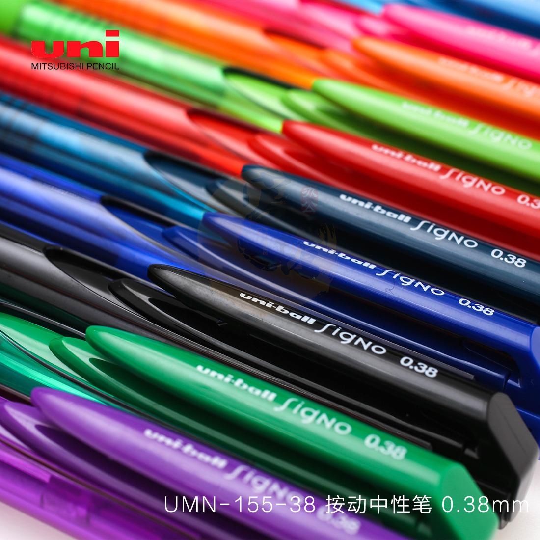 宫橙办公丨日本UNI三菱 Signo RT1 UMN-155中性笔0.38mm 办公学生