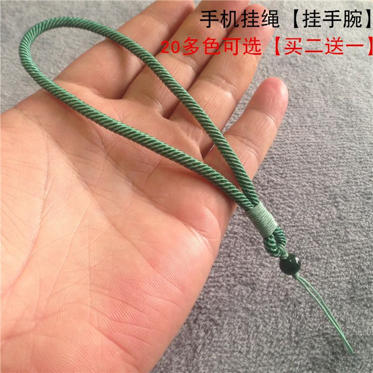加粗款手工编织手机挂绳挂手腕时尚手机链女个性创意手机绳男配饰