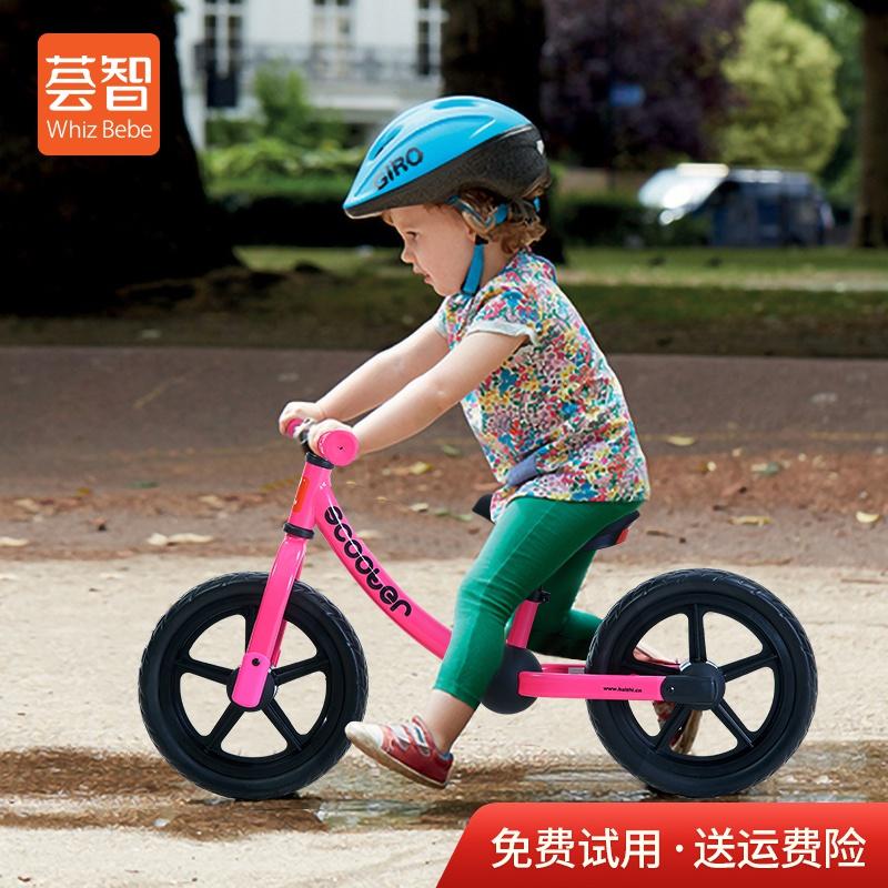点击查看商品:荟智平衡车儿童无脚踏滑步车小孩学步车1-3-6岁2宝宝平行车滑行车