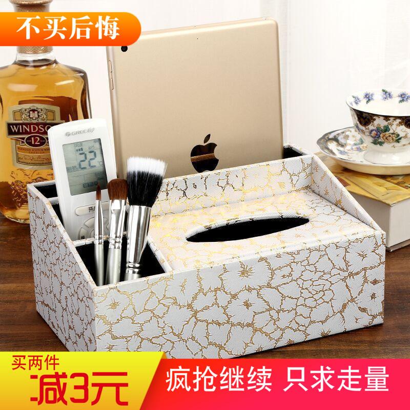 多功能纸巾盒欧式客厅茶几遥控器收纳盒创意抽纸盒家用餐巾纸抽盒