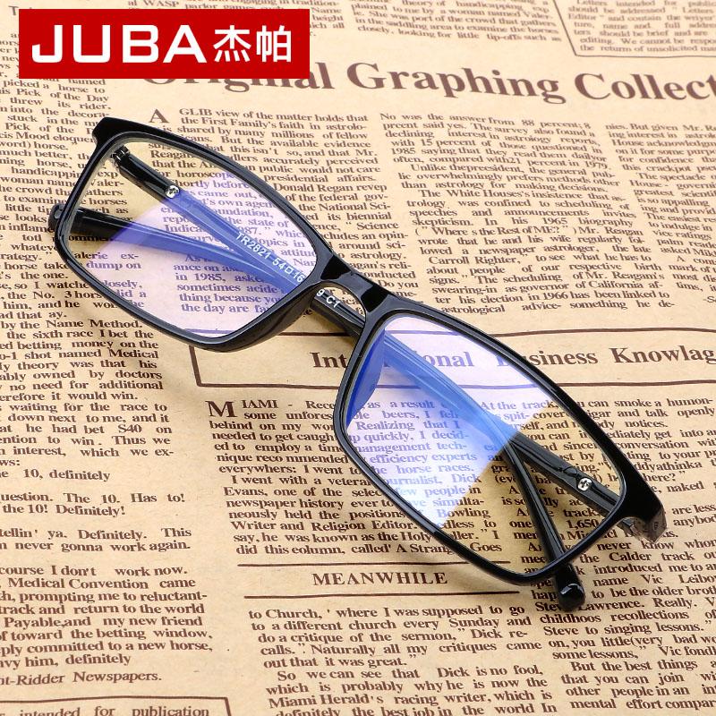无度数眼镜防蓝光防辐射眼镜手机电脑护目平光镜男女近视眼睛框架