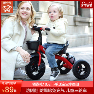 Children's tricycle bicycle 1-3-2-6 years old large children's car baby infant toddler 3 wheel car stroller