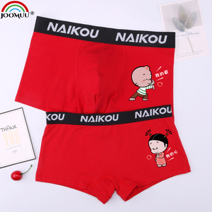Couple panties solid color cotton suit big red natal year underwear married men and women flat angle cartoon cute middle waist