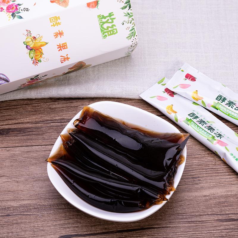 【买1送1】牧飨果蔬酵素粉台复合酵素孝素粉湾非水果冻梅正品