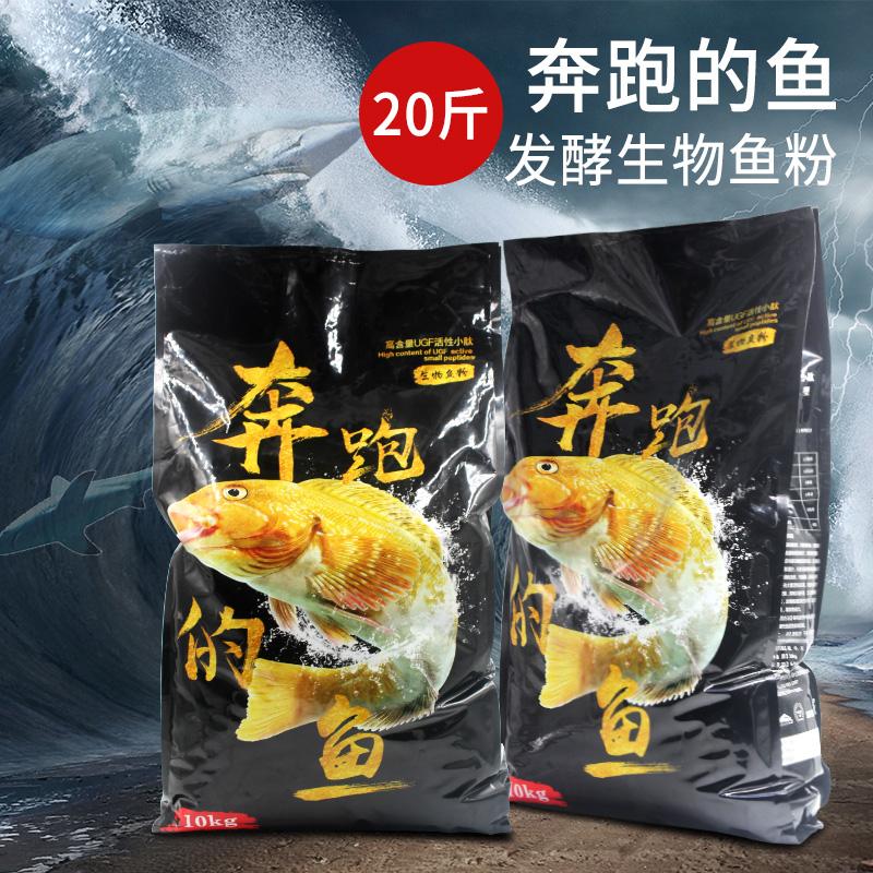 牛羊饲料,中农康畜发酵生物鱼粉兽用yabo22883件仅售85.00元(中农康畜旗舰店)