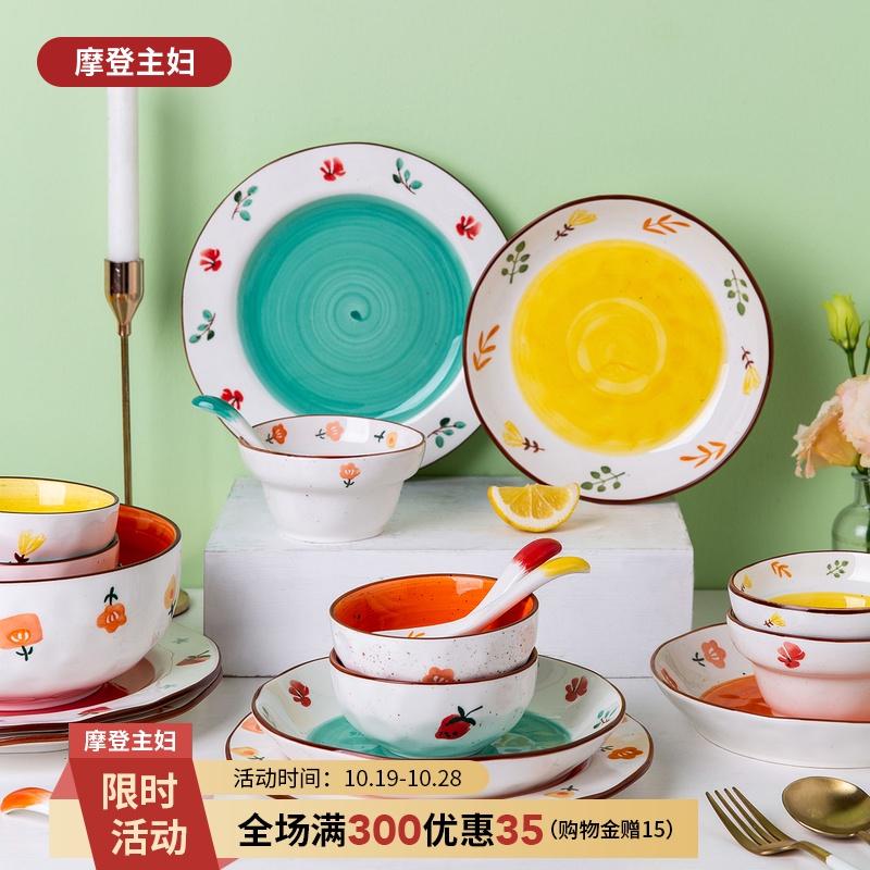 摩登主妇原创花韵碗盘餐具套装家用陶瓷饭碗勺子菜盘子大号汤碗