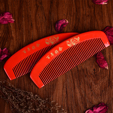 Xi Yan Wedding pair comb Red head comb a pair of wedding combs Wedding wooden combs Bridal supplies