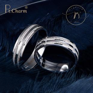 Pt.Charm男士白金戒指 pt950铂金戒指情侣对戒 女士订婚结婚一对图片