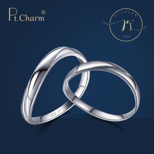 Pt.Charm莫比乌斯环pt950铂金戒指男女情侣对戒订婚结婚白金戒指图片