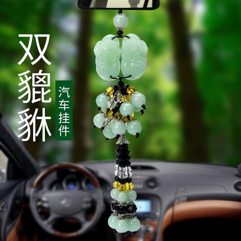 汽车挂件貔貅挂饰吊坠男女车载后视镜平安符车上创意装饰饰品摆件
