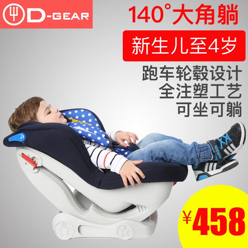 婴儿新生儿宝宝儿童安全座椅汽车用小孩0-4岁车载简易便携式通用