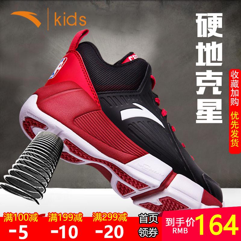 安踏男童运动鞋儿童篮球鞋2019新款秋季学生大童男鞋男孩球鞋童鞋