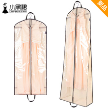 婚纱防尘罩加长款礼服汉服防尘袋ls12衣罩透op收纳袋大拖尾
