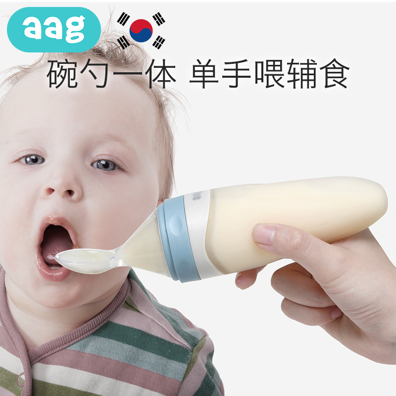 aag米糊勺子奶瓶婴儿辅食工具软硅胶挤压式米粉喂养神器宝宝餐具