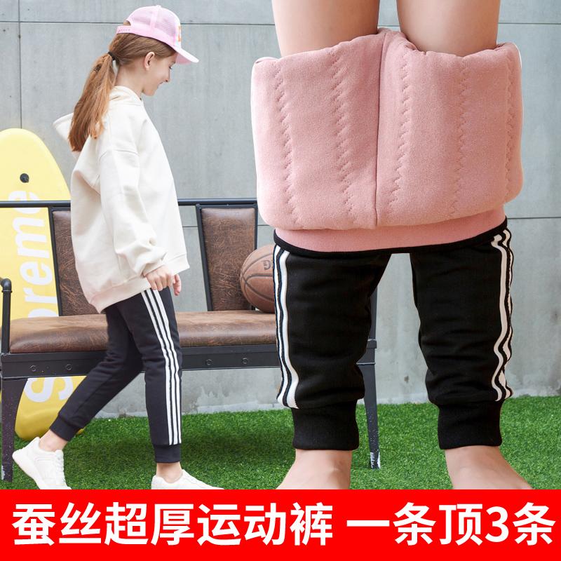 女童运动裤宽松加绒加厚外穿长裤子超厚棉裤学生保暖裤儿童休闲裤