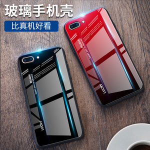 Apple 7plus mobile phone shell glass iphone8plus mirror protective cover seven new eight all-inclusive i7 silicone 8P drop-resistant ultra-thin simple personality net red creative tide men and women