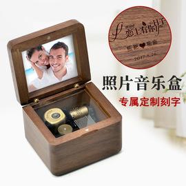 木质diy音乐盒 八音盒天空之城定制刻字照片送男女友儿童生日礼物