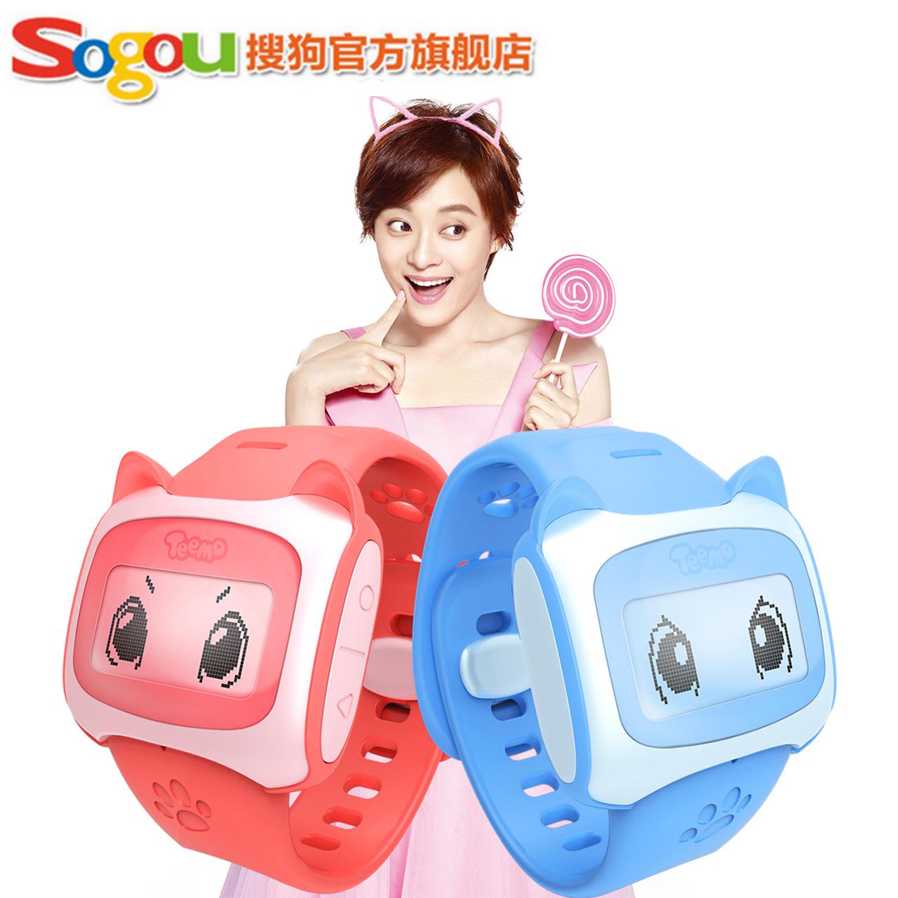 Sogou/搜狗 智能手表怎么样,质量如何,好用吗