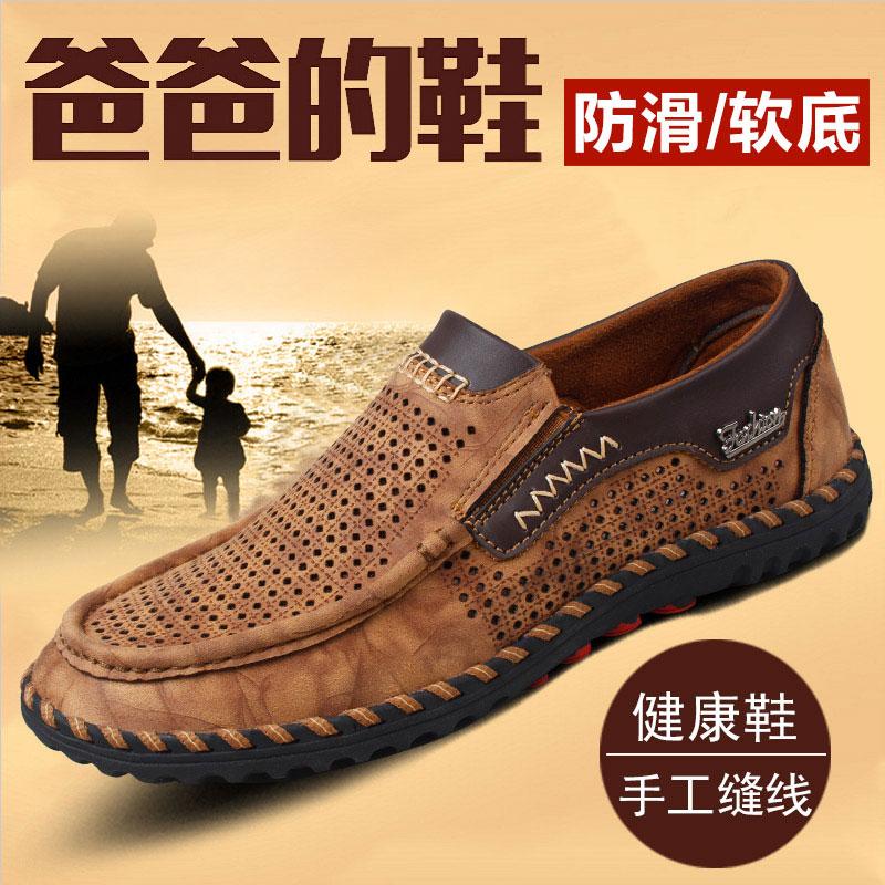老北京布鞋男鞋中老年人休闲夏季透气爸爸鞋老人防滑软底中年凉鞋