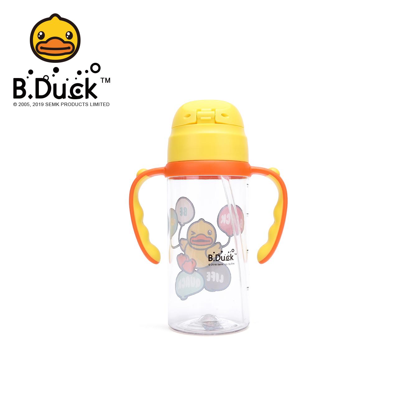 B.duck小黄鸭水杯宝宝吸管杯男女儿童孩子卡通双柄带背带便捷水壶图片