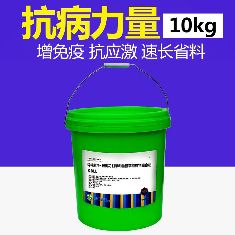 养猪场视频,淘牧抗病力量10公斤兽用月销量2件仅售88.00元(淘牧旗舰店)