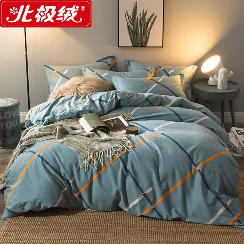 北极绒纯棉磨毛四件套1.8m米宿舍床上三件套全棉床单被套学生被罩