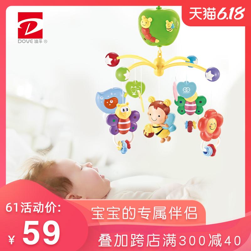 新生婴儿床铃音乐旋转摇铃3-6个月床头夹悬挂件风铃宝宝玩具0-1岁