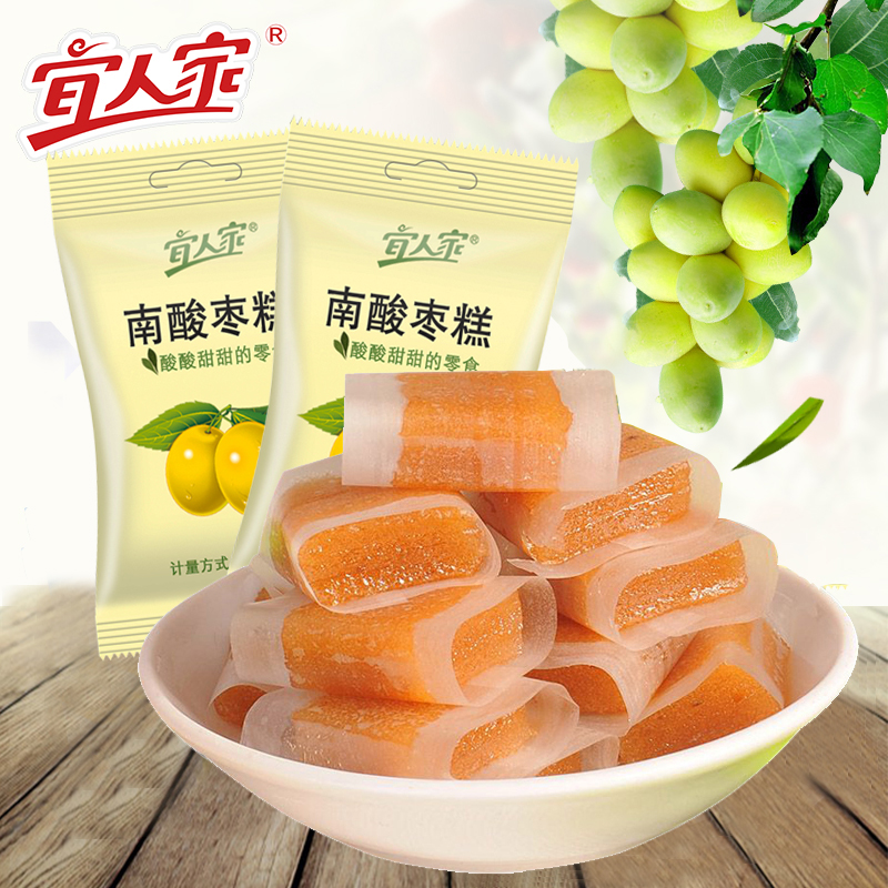 宜人家酸枣糕500g农家自制手工野生南酸枣糕枣片孕妇零食江西特产