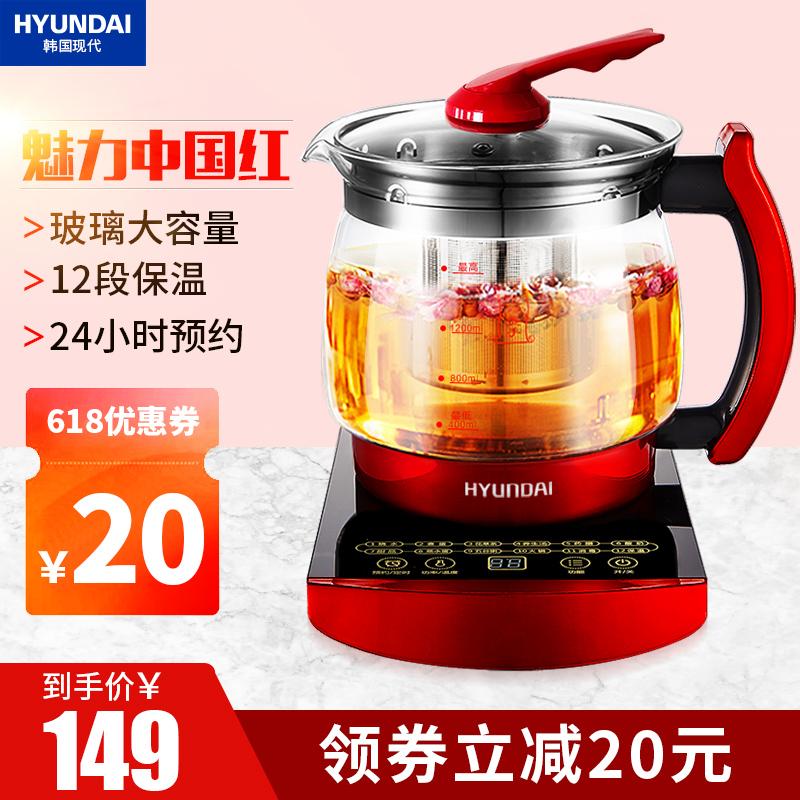 韩国现代养生壶加厚玻璃电煮茶壶全自动煮花茶黑茶器多功能家用