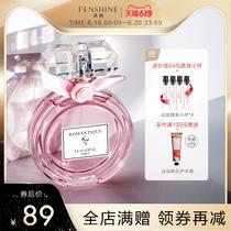 法颂浪漫梦境女士香水持久淡香清新自然浪漫礼盒套装