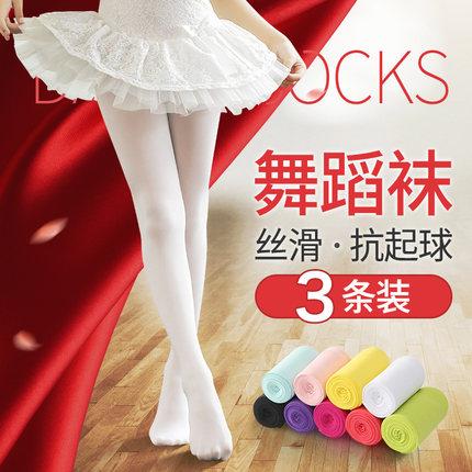 儿童连裤袜夏季薄款女童打底裤春秋女宝宝白色丝袜练功袜子舞蹈袜