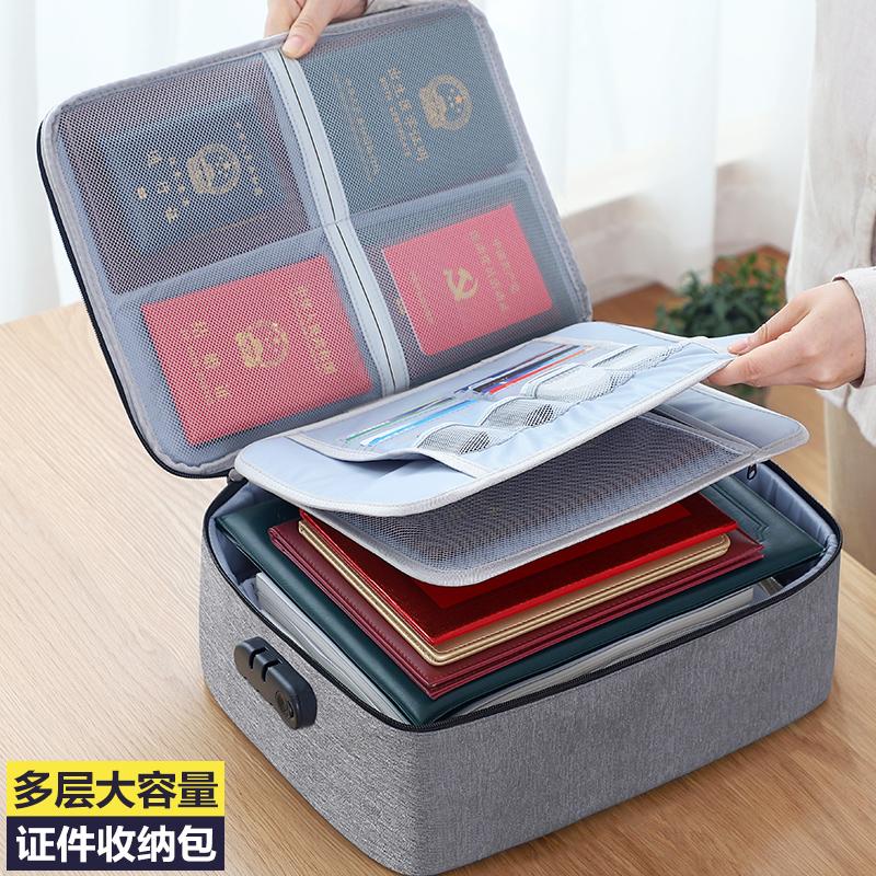 证件收纳包盒家用家庭多层大容量多功能箱证书文件护照卡包整理袋
