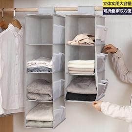 内衣收纳挂包包挂袋收纳架家用悬挂式衣柜置物内裤袜子文胸袋神器