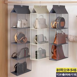 包包收纳挂袋衣柜墙挂式收纳挂袋置物收纳架家用收纳神器包包整理