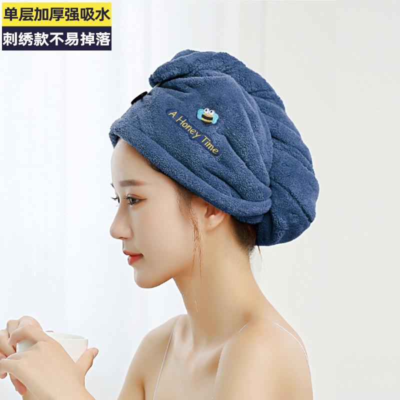 干发帽女包头巾擦头发神器浴帽超强吸水速干帽毛巾加厚洗头发帽子