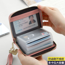 Card Bag for Men and Women with Multi-Card Position Anti-theft Brush, Anti-Degaussing, Small and Large Capacity Card Clamp, Credit Card Set Certificate Receiving Bag Box