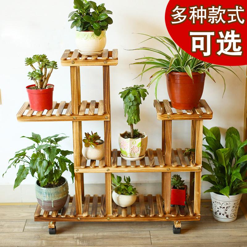 点击查看商品:花架实木客厅多层组装阳台简约绿萝落地室内特价木质多肉花盆架子