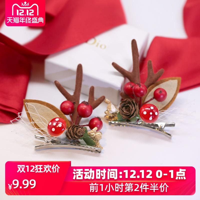 韩国森系圣诞节装饰品网红发卡麋鹿角儿童可爱发箍拍照写真头饰女