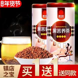 黑苦荞茶黄大荞麦2020新茶叶麦浓香大凉山全胚芽饭店专用正品罐装