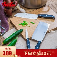 German, Fissler, exquisite series three piece Chinese kitchen knife, Japanese multipurpose knife, skin knife.