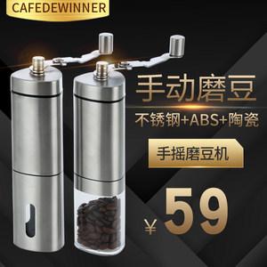 小型家用便携磨咖啡豆机手工手动手摇磨豆机研磨粉机器粗细可调