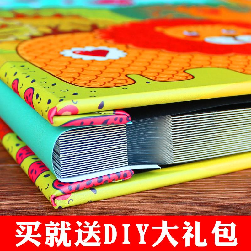 相册影集自粘贴式DIY手工宝宝成长纪念册覆膜家庭儿童创意记录册