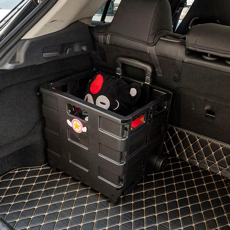 汽车折叠拉杆箱 车载后备箱储物箱 尾箱置物箱车内卡通整理收纳盒