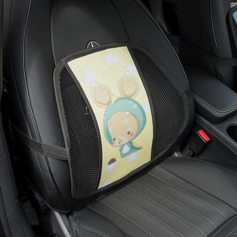 汽车腰靠夏季卡通座椅靠背冰丝汽车靠垫腰垫护腰透气四季腰部支撑