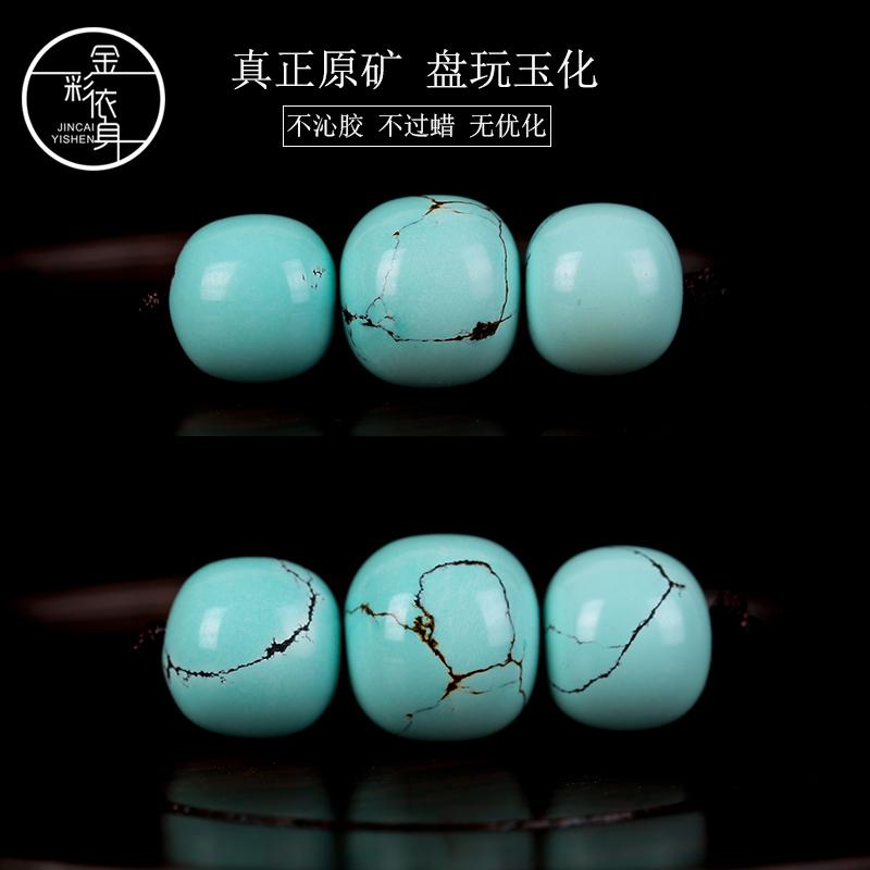 天然原矿高瓷绿松石老型桶珠苹果珠散珠配饰金刚星月文玩手串隔珠