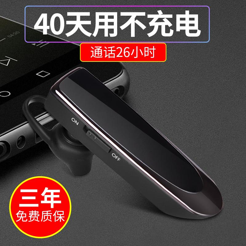 简约 k20无线蓝牙耳机挂耳式通用耳塞式立体声4.1开车超长待机