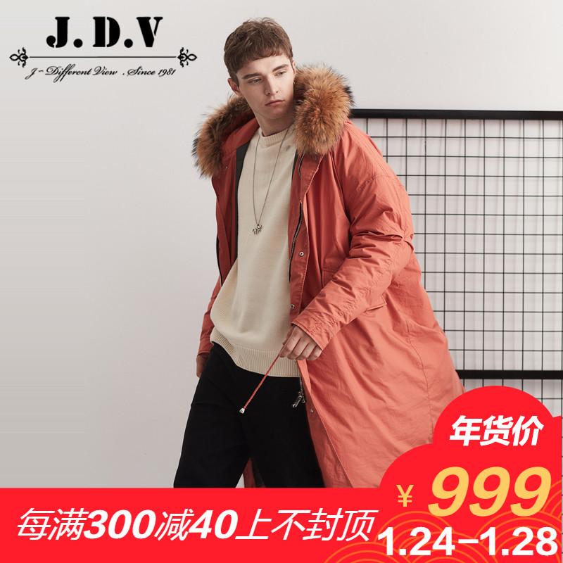 JDV男装 2017冬季新款 时尚休闲貉子毛领加厚保暖羽绒服 WDW7855